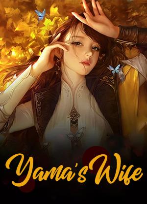 Yama's Wife