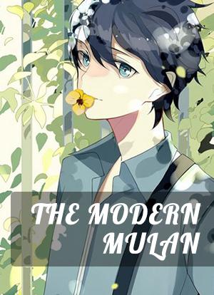 The Modern Mulan