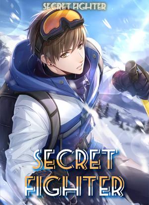 Secret Fighter