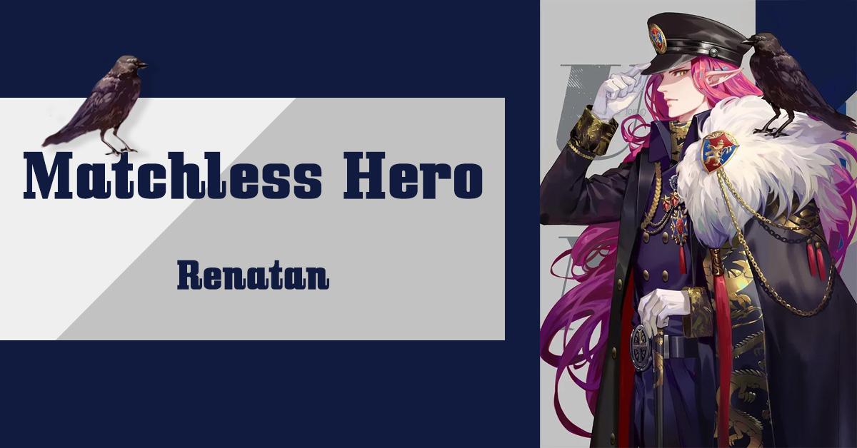 Matchless Hero